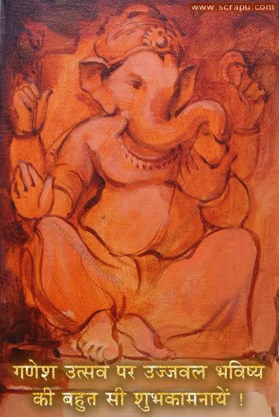 Ganesha Blessings Comments